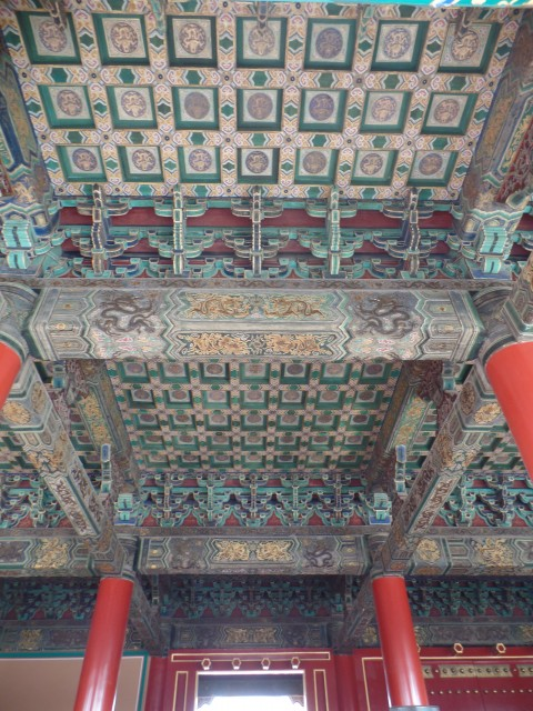 Ceiling in the emperor's room